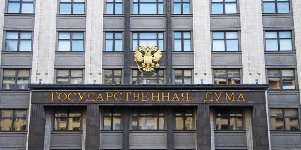 В Госдуме отреагировали на заявления Минска о задержании 32 россиян из ЧВК