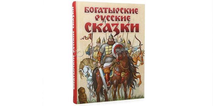 Власти Украины запретили сказки о русских богатырях