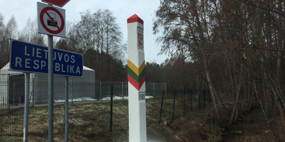 Литва хочет отгородиться от Белоруссии забором