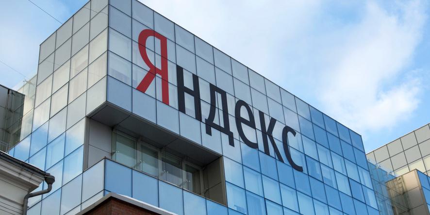 """""""Яндекс"""" представит свои первые кредитные сервисы уже в следующем году"""