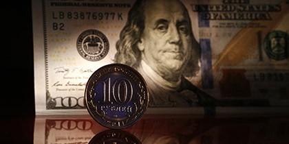 Центробанк планирует регулярно закупать иностранную валюту для пополнения международных резервов