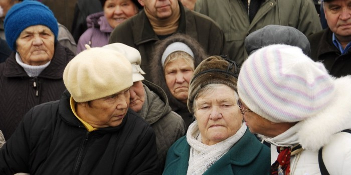 """Минфин рассматривает возможность введения в России """"обратной ипотеки"""""""