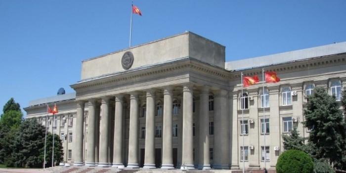 Киргизия объявила о разрыве сотрудничества с США