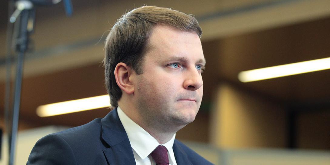 Правительство в закрытом режиме обсуждает приватизацию госкомпаний иностранцами
