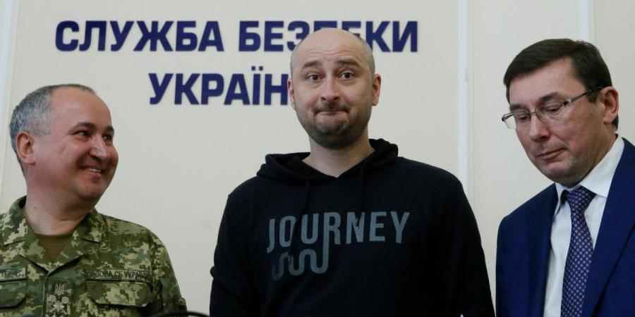 """Бабченко не оказалось в украинском списке 47 журналистов, которым """"угрожает Россия"""""""