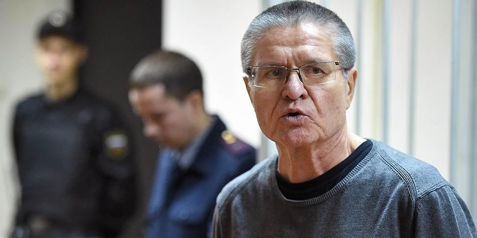 Глава ФСИН рассказал, как сидит бывший министр Улюкаев