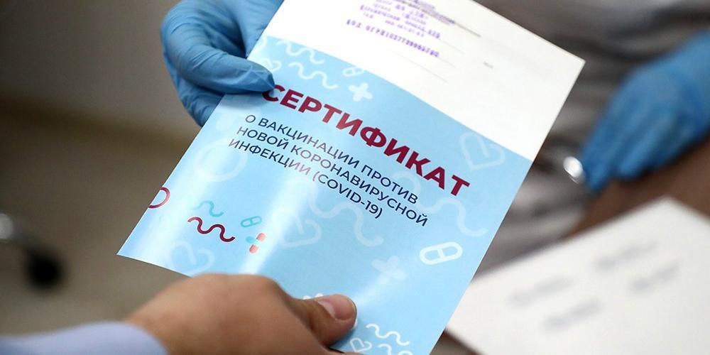 Мошенники начали шантажировать покупателей поддельных сертификатов о вакцинации
