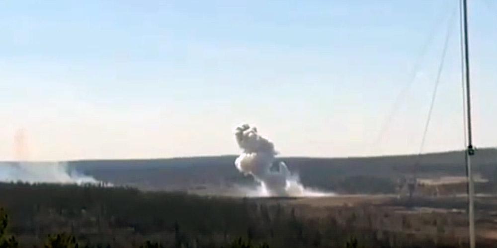 Опубликовано видео со взрывом редкого российского боеприпаса