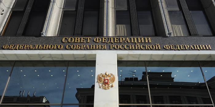 Совфед ратифицировал договор о продлении СНВ-3