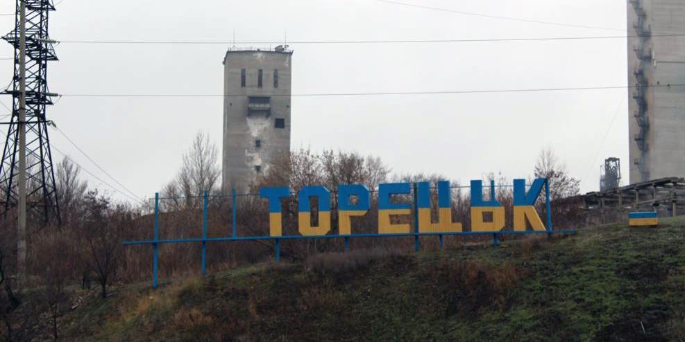 На Донбассе разрушилась дамба хранилища с 270 тоннами химических отходов