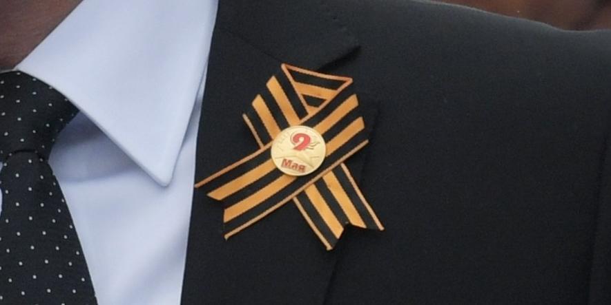 Волонтеры Победы из Латвии выступили против запрета Георгиевской ленты
