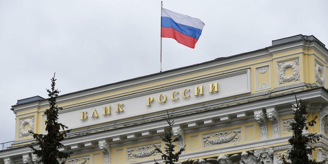 ЦБ ограничит выдачу кредитов россиянам