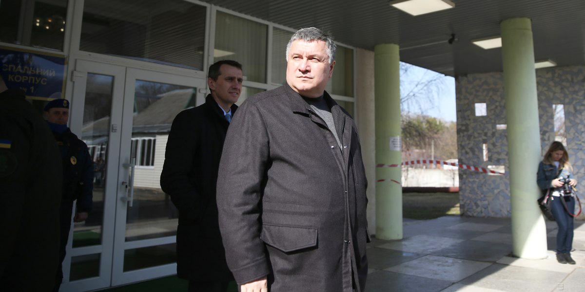 Аваков попросил украинцев не бояться возможного госпереворота