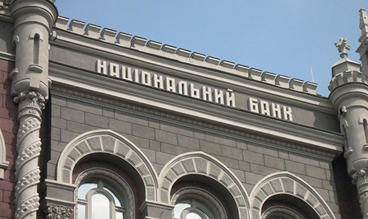 Washington Post: инфляция на Украине составляет 272%