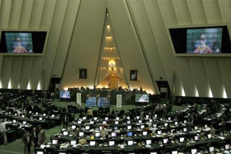 Иранский парламент считает, что России можно доверять