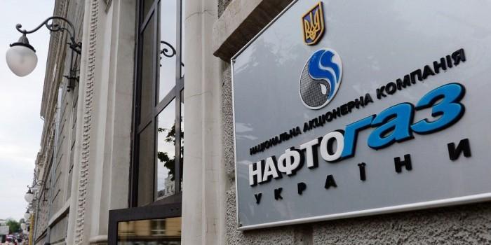 """""""Газпром"""" увеличил свои требования к украинскому """"Нафтогазу"""" на $5,3 млрд"""