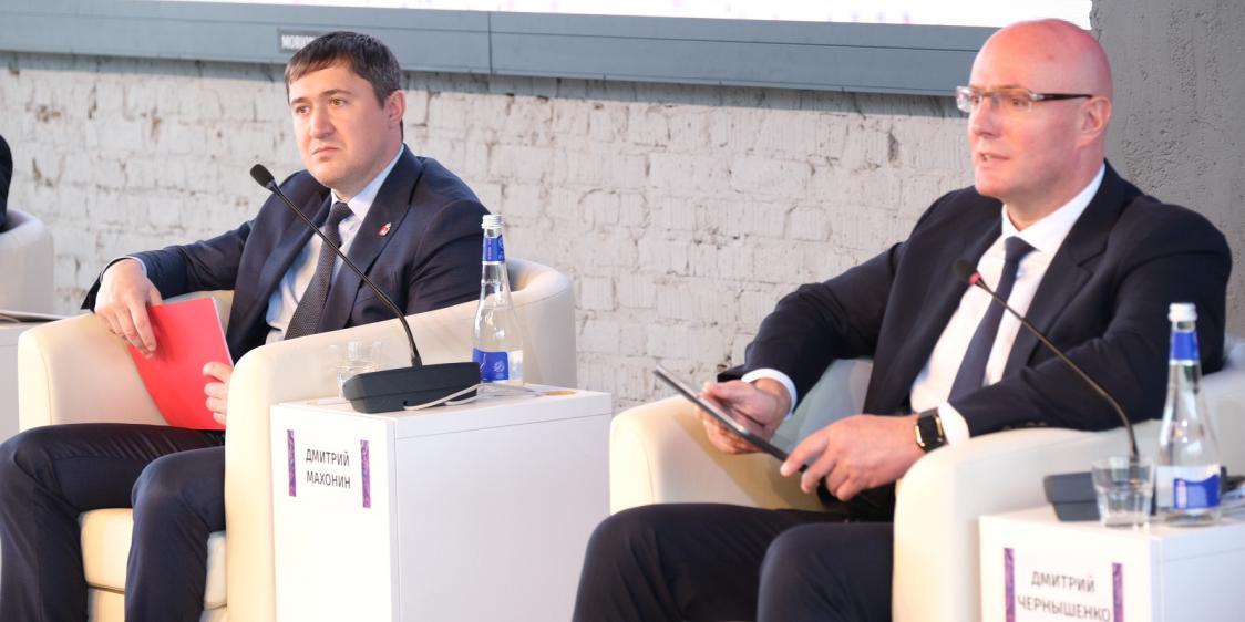 Чернышенко: Пермский край станет первым регионом страны, где оценят цифровую зрелость