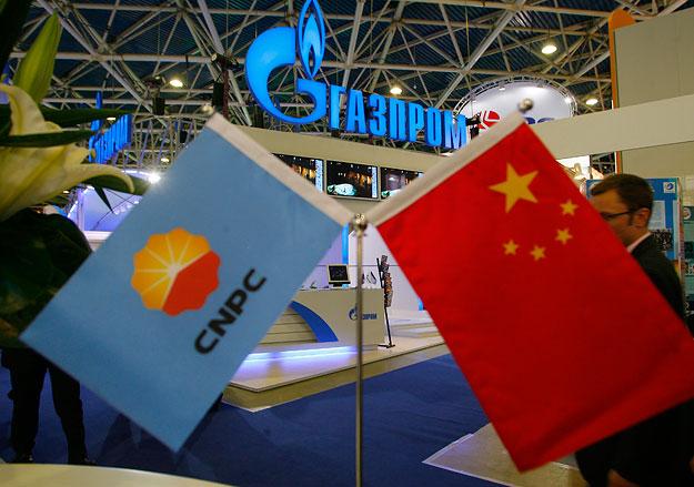 «Газпром» планирует выпустить облигации в офшорных юанях