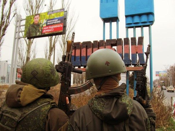 ЕС разработал план стабилизации ситуации на Украине