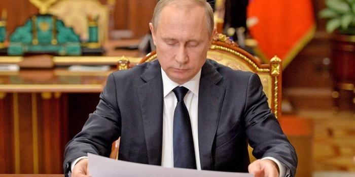 Путин подписал изменения в закон о выборах президента