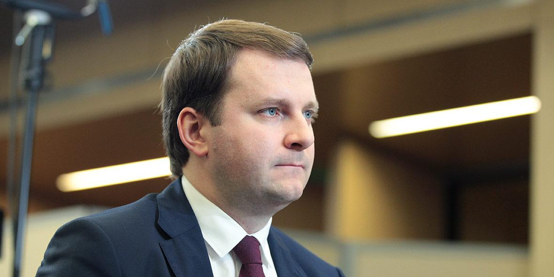 Орешкин предложил Кудрину конфликт интересов