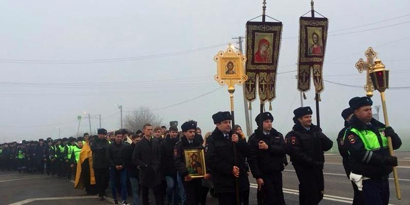 Краснодарские сотрудники ГИБДД провели крестный ход против ДТП