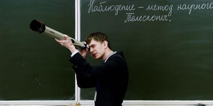 Четверть россиян верят, что Солнце вращается вокруг Земли