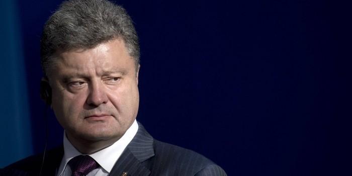 Стали известны подробности переданного США компромата на Порошенко