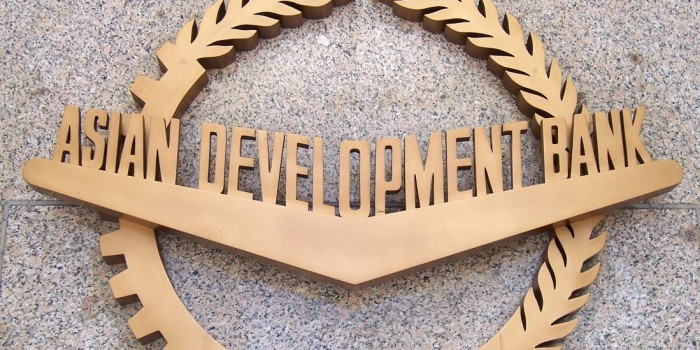 Казахстан получит $1 млрд от Азиатского банка развития