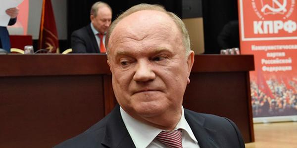 Путин напомнил Зюганову, как под чутким руководством КПСС рухнул СССР