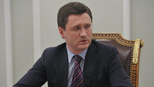 Москва может вернуть Украине скидки на газ