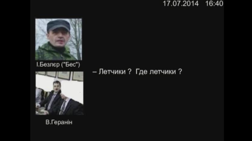Дмитрий Дзыговбродский: Переговоры Безлера смонтированы из двух моно-дорожек