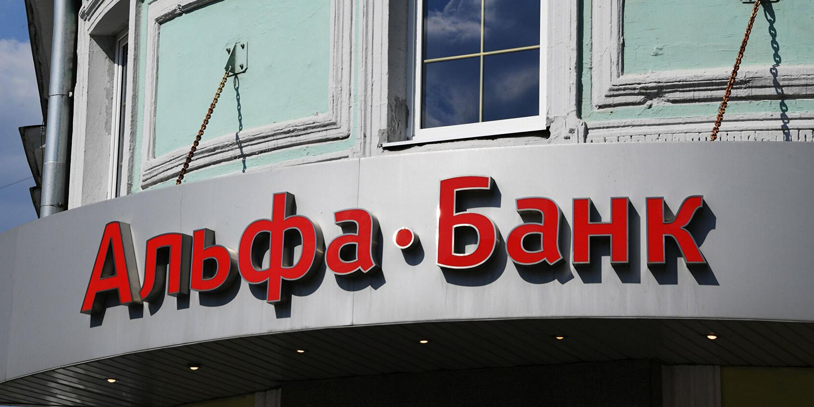"""""""Альфа-Банк"""" оскорбил людей с лишним весом, назвав """"жиробасами"""""""