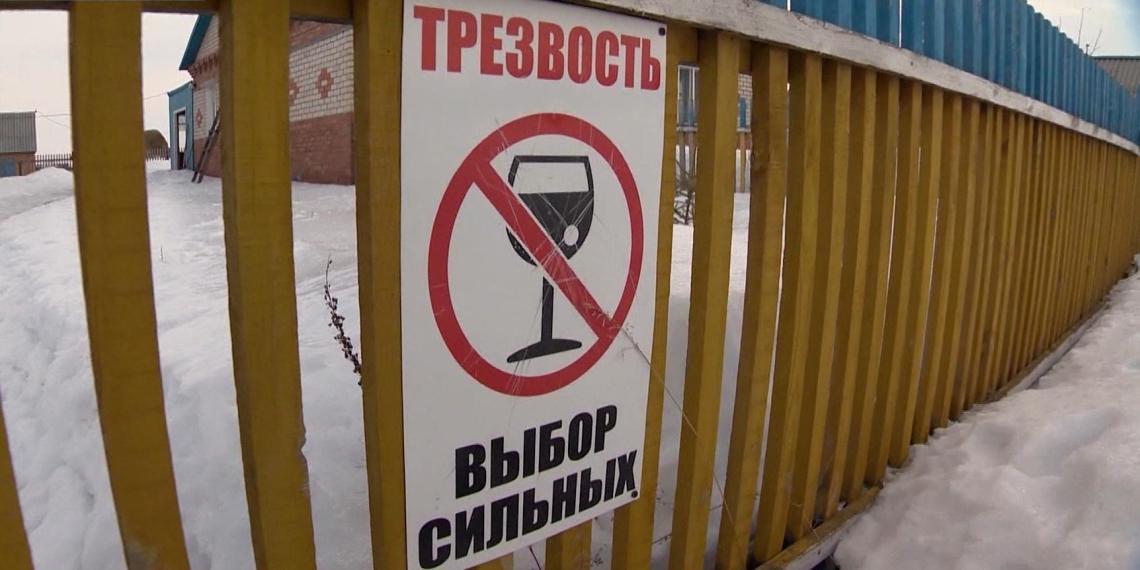 В Башкирии объявили конкурс на самое трезвое село