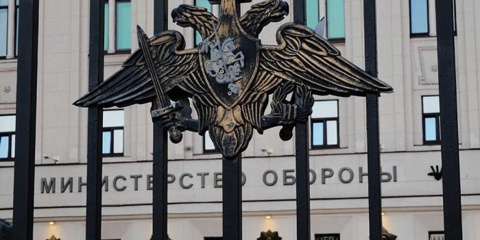 Россия прекратила военное взаимодействие с США из-за сбитого в Сирии самолета