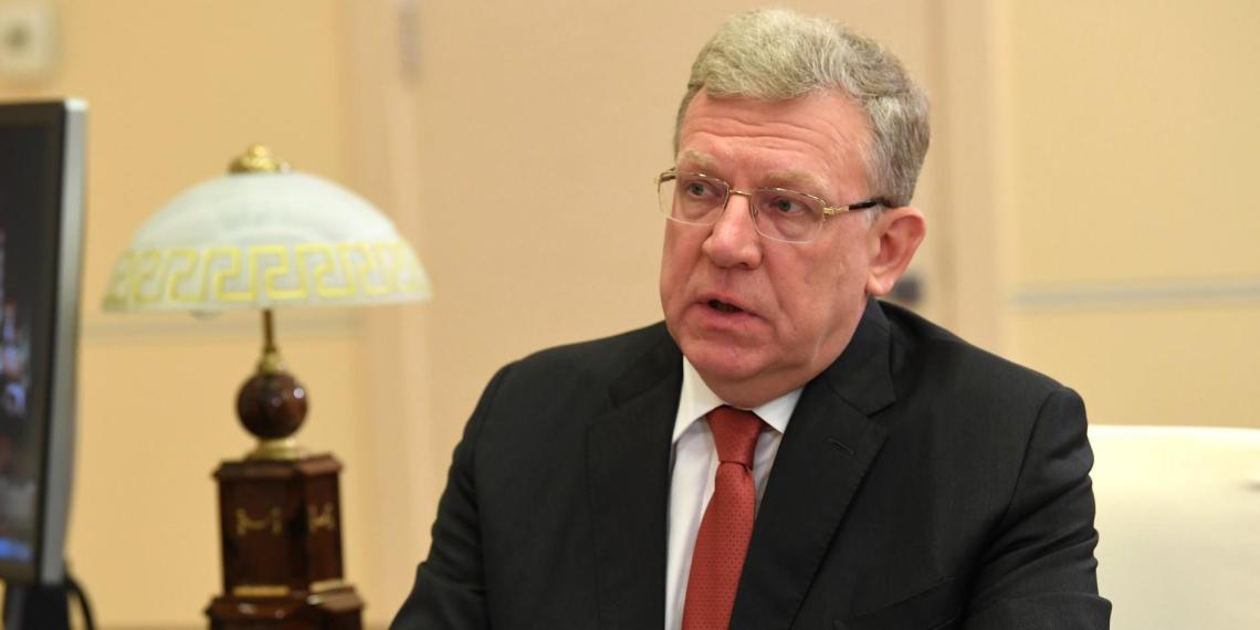 Счетная палата выявила нарушения чиновников на 50 млрд рублей