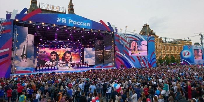 Более 3,5 млн человек пришли на празднование Дня России в Москве