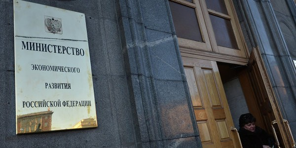 Представителей госкомпаний накажут штрафами за ненадлежащее исполнение обязанностей