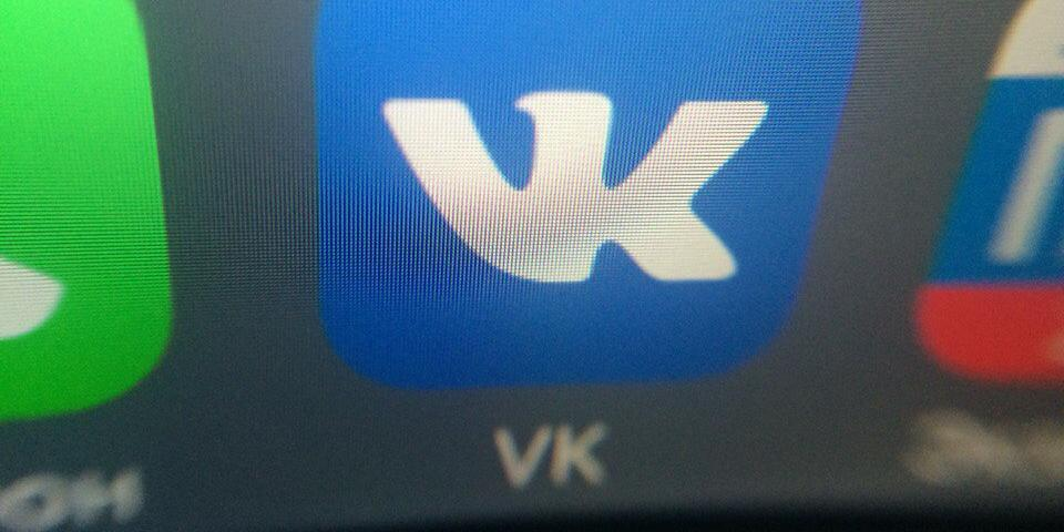 """ВКонтакте"" тестирует аналог Telegram-каналов"