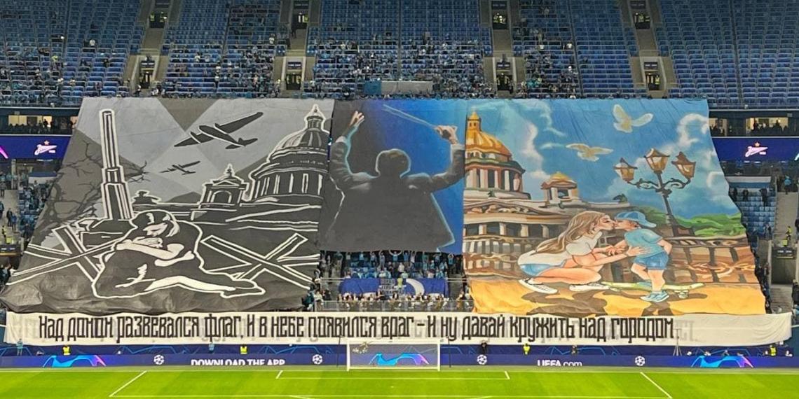 """Болельщики петербургского """"Зенита"""" организовали перфоманс """"Блокадный оркестр"""""""