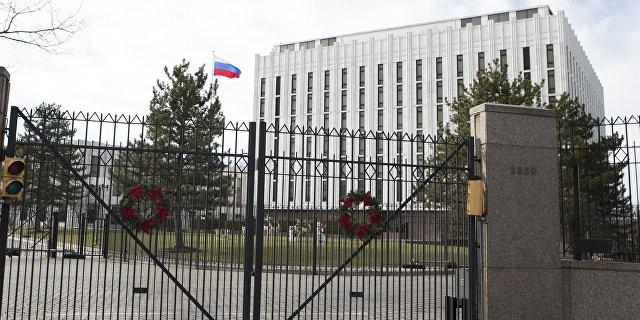 """Вашингтон потребовал """"что-то взамен"""" российской дипсобственности"""