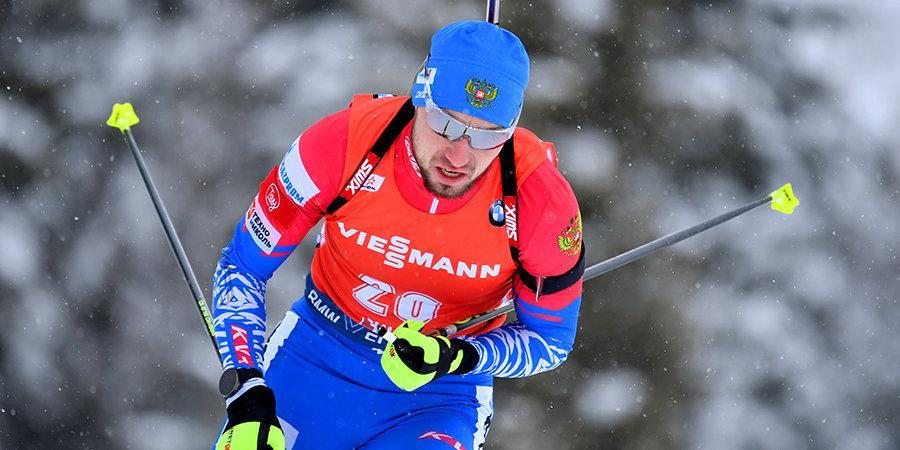 Норвежский биатлонист пожелал, чтобы у Логинова нашли допинг