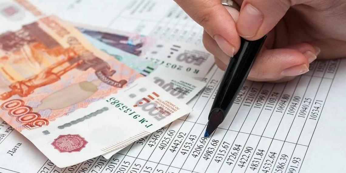 Эксперт рассказала, когда выгодно погасить кредит досрочно