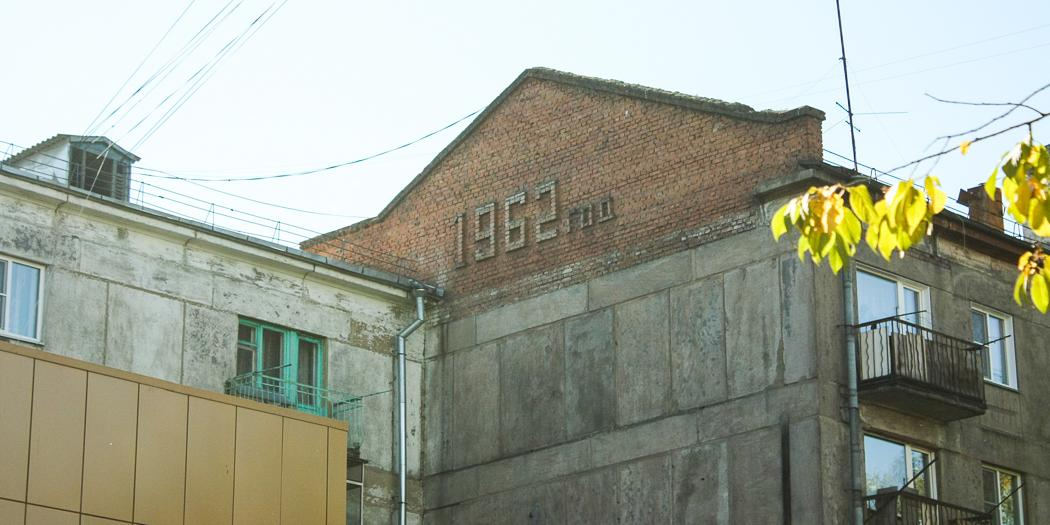 Ремонт ветхих домов хотят провести за счет россиян