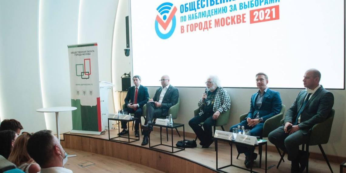 Наблюдателями за выборами в Москве записались уже 13 тысяч человек
