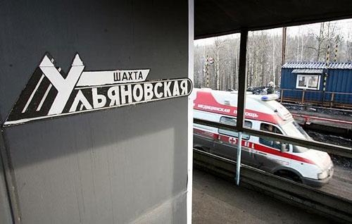 """Виновные в гибели 110 шахтеров на шахте """"Ульяновская"""" приговорены к тюремному заключению"""