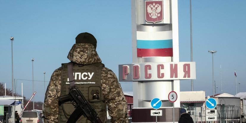 Украинских пограничников атаковали на границе с РФ и отняли у них оружие