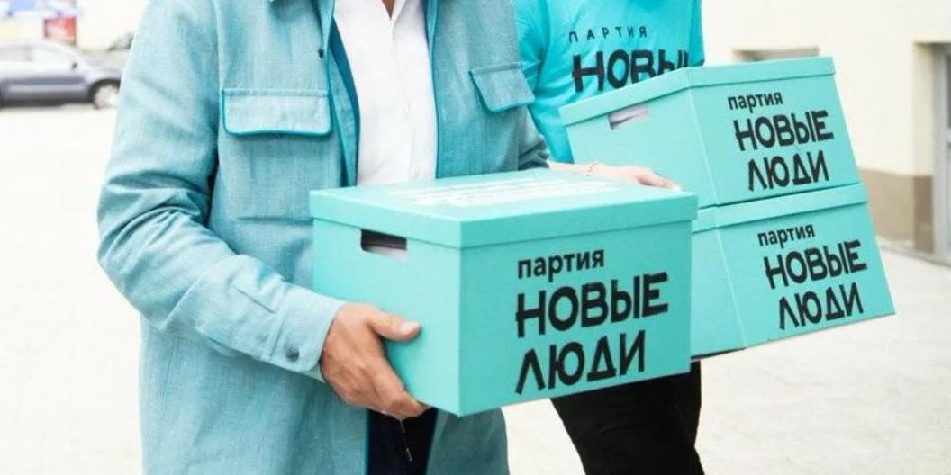"""""""Новые люди"""" набирают 12,48% на выборах в камчатское ЗС по итогам обработки 6% протоколов"""