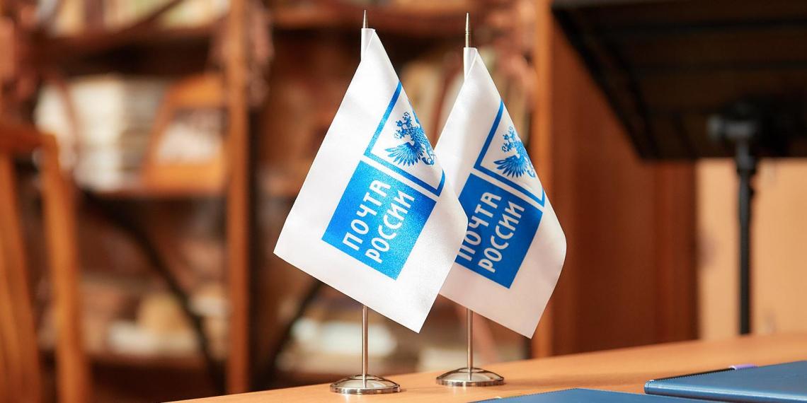 Почта России будет продавать безрецептурные лекарства с доставкой