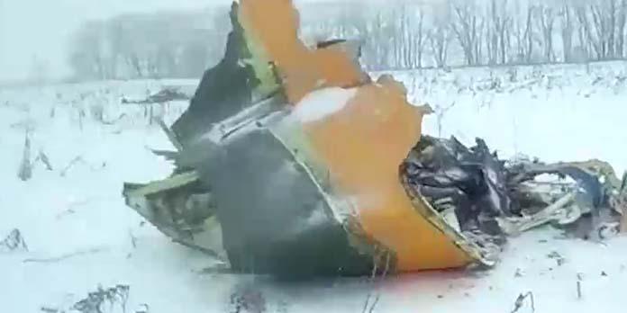 Появилось видео с места падения Ан-148 в Подмосковье